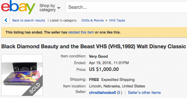 Vintage VHS Beauty and the Beast