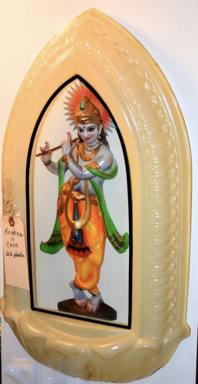 Krishna artwork with label